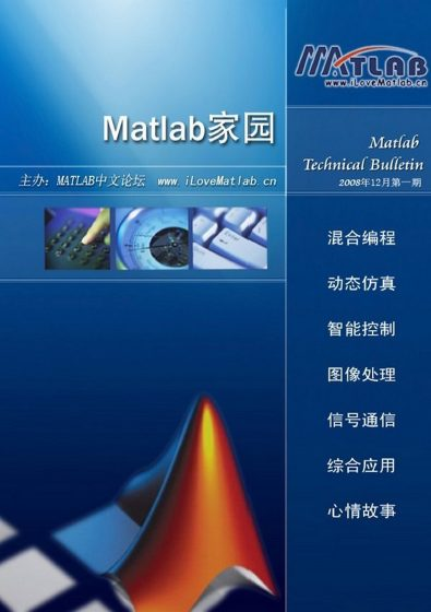 matlab technical support The language of technical computing  support@mathworkscom technical support  guide extends matlab's support for rapid coding into the realm of building guis.
